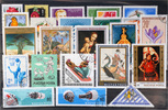 Hungary Hungary - lot stamps (ST603)   1,50 EUR  +  2,00 EUR shipping