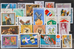 Hungary Hungary - lot stamps (ST605)   1,50 EUR  +  2,00 EUR shipping