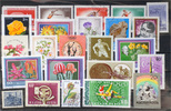 Hungary Hungary - lot stamps (ST606)   1,50 EUR  +  2,00 EUR shipping