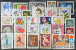 Hungary Hungary - lot stamps (ST607)   1,50 EUR  +  2,00 EUR shipping