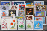 Hungary Hungary - lot stamps (ST608)   1,50 EUR  +  2,00 EUR shipping