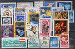 Hungary Hungary - lot stamps (ST609)   1,50 EUR  +  2,00 EUR shipping