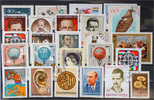 Hungary Hungary - lot stamps (ST610)   1,50 EUR  +  2,00 EUR shipping