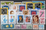 Hungary Hungary - lot stamps (ST611)   1,50 EUR  +  2,00 EUR shipping