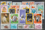 Hungary Hungary - lot stamps (ST612)   1,50 EUR  +  2,00 EUR shipping