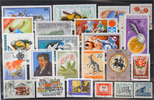 Hungary Hungary - lot stamps (ST613)   1,50 EUR  +  2,00 EUR shipping