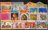Ecuador Ecuador - lot stamps (ST683)   1,50 EUR  +  2,00 EUR shipping