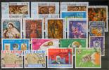 Ecuador Ecuador - lot stamps (ST685)   1,50 EUR  +  2,00 EUR shipping