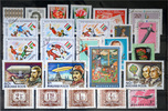 Hungary Hungary-Lot stamps (ST768)   1,50 EUR  +  2,00 EUR shipping