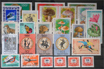 Hungary Hungary-Lot stamps (ST769)   1,50 EUR  +  2,00 EUR shipping