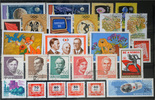 Hungary Hungary-Lot stamps (ST771)   1,50 EUR  +  2,00 EUR shipping