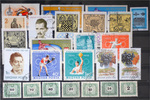 Hungary Hungary-Lot stamps (ST773)   1,50 EUR  +  2,00 EUR shipping