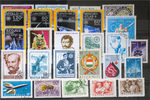 Hungary Hungary-Lot stamps (ST774)   1,50 EUR  +  2,00 EUR shipping