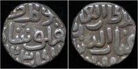 jital 1320-1325AD India India Delhi Sultanats Ghiyath al-Din AR jital (... 59,00 EUR  +  8,00 EUR shipping