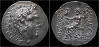tetradrachm ca 120-63BC Pontic Kingdom Kings of Pontos Mithradates VI E... 299,00 EUR  +  8,00 EUR shipping