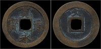 mon 1668-1700AD Japan Japan Shogun of Japan copper mon Kan Ei Tsu Ho EF  20,00 EUR  +  8,00 EUR shipping