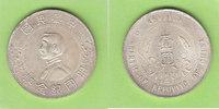Memento-Dollar 1927 China toll erhalten fast Stempelglanz  159,00 EUR  +  4,00 EUR shipping