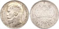 Rubel 1898 Russland Nikolaus II. 1894-1917. Prachtexemplar. Schöne Pati... 1600,00 EUR