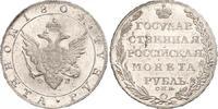 Rubel 1804 Russland Alexander I. 1801-1825. Prachtexemplar. Minimale Kr... 3700,00 EUR free shipping