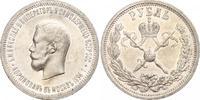 Rubel 1896 Russland Nikolaus II. 1894-1917. Erstabschlag. Kleine Randfe... 710,00 EUR free shipping