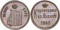 Bronzemedaille 1883 Russland Alexander III. 1881-1894. Vorzüglich  /  v... 100,00 EUR  +  6,00 EUR shipping