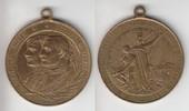 Bronzemedaille 1904 Serbien Peter I. Bronzemedaille 1904 100 Jahre Kara... 150,00 EUR  +  5,00 EUR shipping
