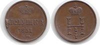 Polushka 1851 Russland Russland Nikolaus I. 1825-1855 Polushka 1851 EM,... 110,00 EUR  +  5,00 EUR shipping