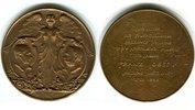 Bronzemedaille 1898 Haus Habsburg Haus Habsburg Franz Joseph I. 1848-19... 140,00 EUR  +  5,00 EUR shipping