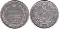 Poltina 1837 Russland Nikolaus I. Poltina 1837 St. Petersburg sehr schön  195,00 EUR