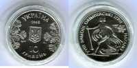 10 Hryven 1998 Ukraine Ukraine 10 Hryven Gedenkmünze 1998 'Winterolympi... 55,00 EUR  +  5,00 EUR shipping