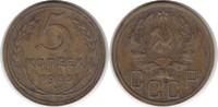 5 Kopeken 1935 Russland UDSSR sehr schön - vorzüglich  95,00 EUR  +  5,00 EUR shipping