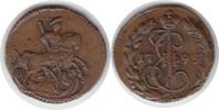 Denga 1795 Russland Katharina II. 1762-1796 EM, Ekaterinburg vorzüglich  125,00 EUR  +  5,00 EUR shipping