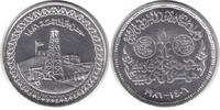 5 Pounds 1986 Ägypten Republik 5 Pounds 1986 Petroleum Industry Fast St... 35,00 EUR incl. VAT., +  5,00 EUR shipping