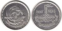 Pound 1993 Ägypten Republik Pound 1993 October War Fast Stempelglanz  35,00 EUR incl. VAT., +  5,00 EUR shipping