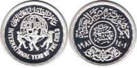 5 Pounds 1981 Ägypten Republik 5 Pounds 1981 Jahr des Kindes Polierte P... 45,00 EUR incl. VAT., +  5,00 EUR shipping
