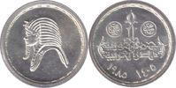 5 Pounds 1985 Ägypten Republik 5 Pounds 1985 Tutankhamen Fast Stempelgl... 35,00 EUR incl. VAT., +  5,00 EUR shipping