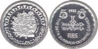 5 Pounds 1988 Ägypten Republik 5 Pounds 1988 Pharao / Athleten Polierte... 45,00 EUR incl. VAT., +  5,00 EUR shipping