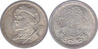 5 Pounds 1984 Ägypten Republik 5 Pounds 1984 Mahmoud Mokhtar Fast Stemp... 40,00 EUR incl. VAT., +  5,00 EUR shipping