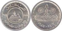 5 Pounds 1987 Ägypten Republik 5 Pounds 1987 Misr Petroleum Company Fas... 40,00 EUR incl. VAT., +  5,00 EUR shipping