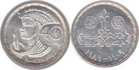 5 Pounds 1989 Ägypten Republik 5 Pounds 1989 Advista Arabia II. Fast St... 45,00 EUR incl. VAT., +  5,00 EUR shipping