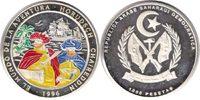 1000 Pesetas 1996 Saharawi Westsahara 1000 Pesetas 1996 Horudsch Chairr... 60,00 EUR  +  5,00 EUR shipping