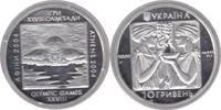 10 Hryven 2002 Ukraine 10 Hryven 2002 Auf die Olympischen Spiele in Ath... 55,00 EUR  +  5,00 EUR shipping