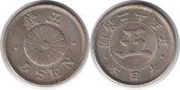 5 Sen 1892 Japan Meiji 5 Sen 1892 vorzüglich - Stempelglanz  65,00 EUR  +  5,00 EUR shipping