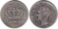50 Lepta 1874 Griechenland Georg I. 50 Lepta 1874 A vorzüglich  60,00 EUR  +  5,00 EUR shipping