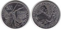Probe 500 Francs 1976 Zentralafrikanische Staaten Äquatorialafrikanisch... 85,00 EUR  +  5,00 EUR shipping