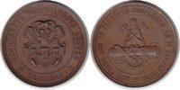 Bronzemedaille 1882 Duisburg Bronzemedaille 1882 Zur Feier des 50jährig... 95,00 EUR  +  5,00 EUR shipping