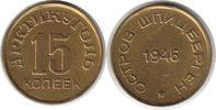 15 Kopeken 1946 Russland Spitzbergen Russisches Minenunternehmen Arktik... 95,00 EUR  +  5,00 EUR shipping