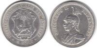 1/4 Rupie 1901 Deutsch Ostafrika 1/4 Rupie 1901 Berieben. vorzüglich  60,00 EUR  +  5,00 EUR shipping
