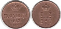Polushka 1853 Russland Nikolaus I. 1825-1855 EM, Ekaterinburg fast Stem... 195,00 EUR  +  5,00 EUR shipping