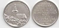 Versilberte Bronzemedaille 1924 Lippstadt '400-Jahrfeier der Reformatio... 70,00 EUR  +  5,00 EUR shipping